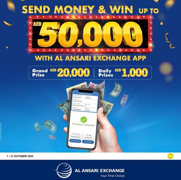 Win up to AED 50,000 with the Al Ansari Exchange Mobile App! Simply send money from Al Ansari Exchange Mobile App for a chance to win AED 20,000, in addition to AED 1,000 in daily prizes.