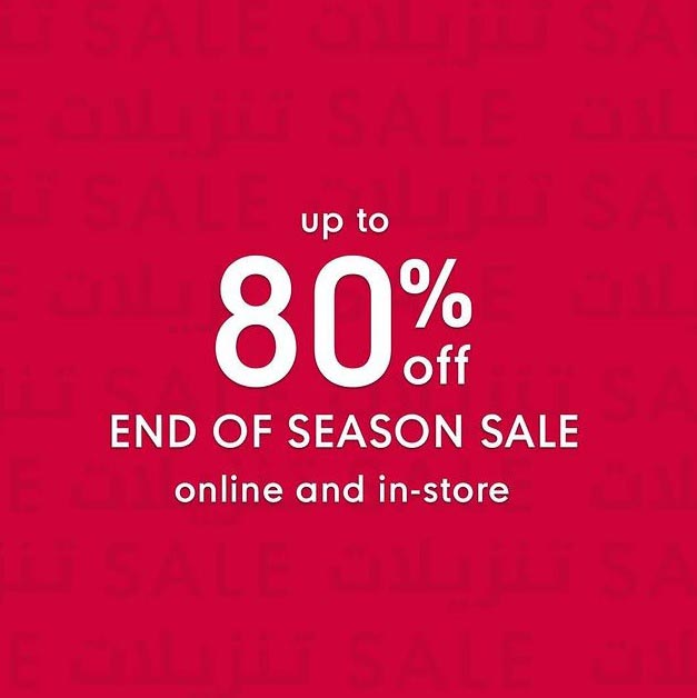 END OF SEASON SALE. Up to 80% OFF @ Mothercare.