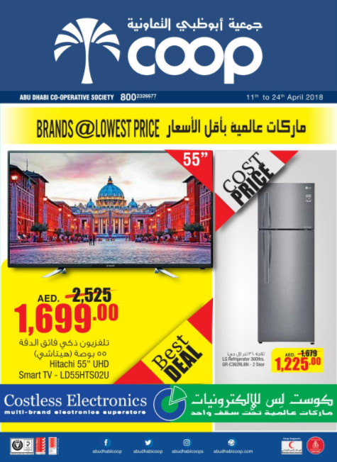 Abu Dhabi Coop - Brands @ Lowest Price. Offer valid from 11th to 24th April 2018.