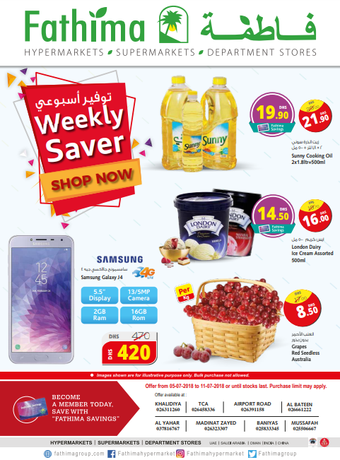 Weekly Saver at Fathima Hypermarket Abu Dhabi branches. Offer valid until 11th July 2018.