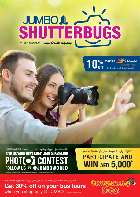 JUMBO SHUTTERBUGS Promotion. Offers valid from 7th to 30th November 2019