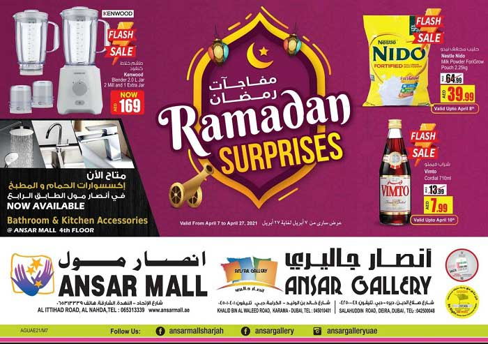 Ansar Starts the new way of sharing on this RAMADAN SURPRISES @ Ansar Mall - Sharjah. Offer valid April 7 to 27,2021