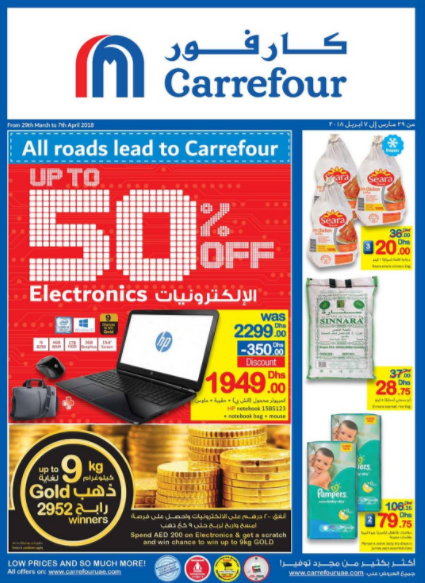 Carrefour - Up to 50% Off on Electronics. Offer valid from 29th March to 7th April, 2018.