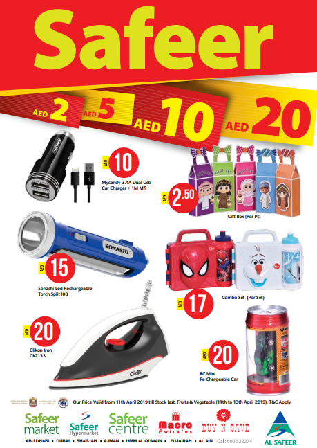 Safeer 2-20 Promotion. Offer valid from 11th April 2019, till stock last, Fruits & vegetable ( 11th to 13th April 2019 ), T&C apply. Offer available at Safeer Stores across UAE.