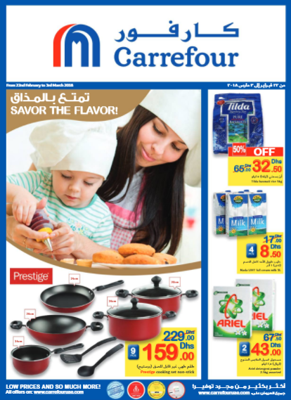 Carrefour - Savor The Flavor! Offer valid from 22nd February to 3rd March 2018