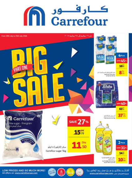 Carrefour - BIG SALE Part One. Offer valid from 19th July to 25th July 2018