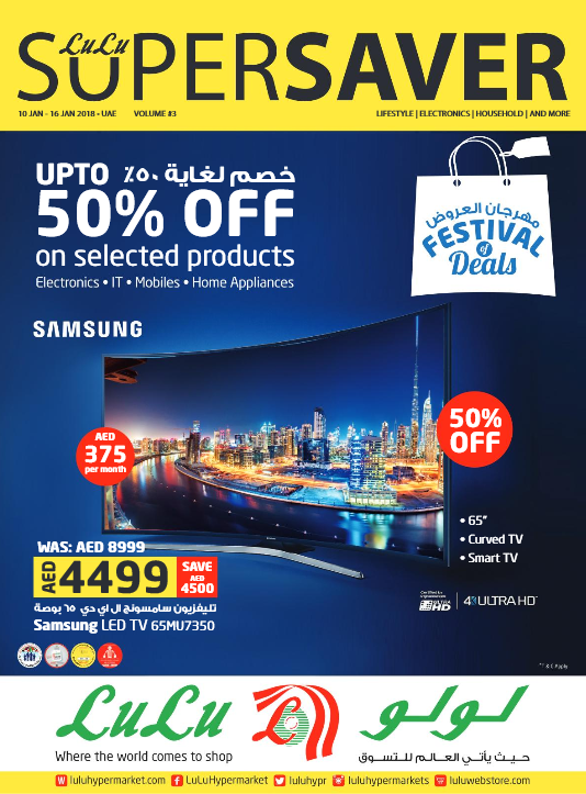 LuLu - Festival of Deals. Up to 50% off on selected products Electronics - IT - Mobiles - Home appliance.