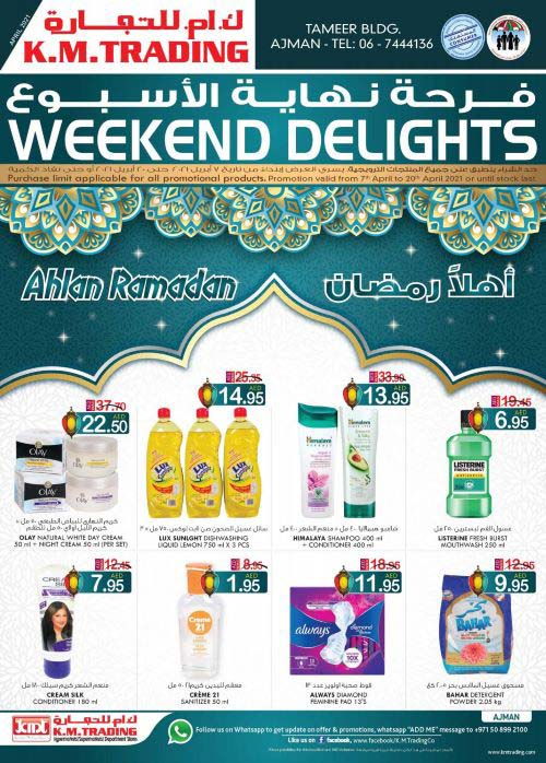 Weekend Delights @ K.M. Trading - Ajman Edition. Promotion valid from 7th to 20th April 2021.