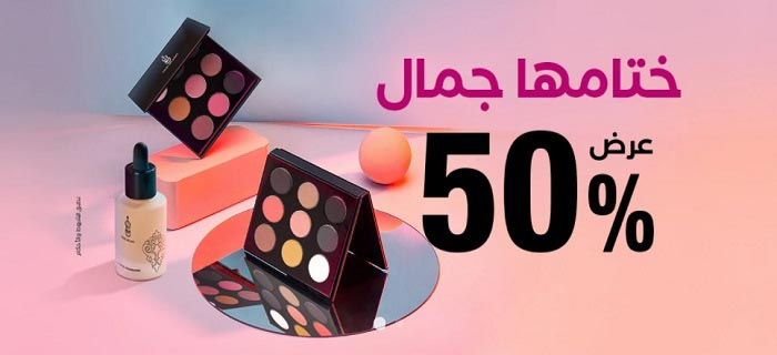 Get 50% Off on all products via the online store and in Oud Milano branches