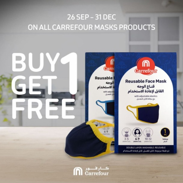 Buy 1 get 1 free offer on all Carrefour mask products when you shop online or at any Carrefour Hypermarket until the 31st of December.