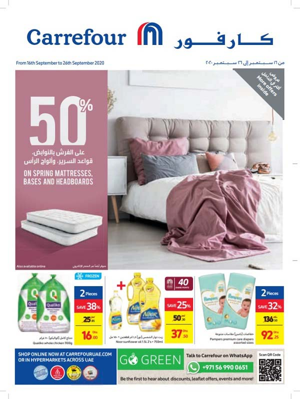 Carrefour - This Week's Offers.  Offer valid from 16th to 26th September 2020.