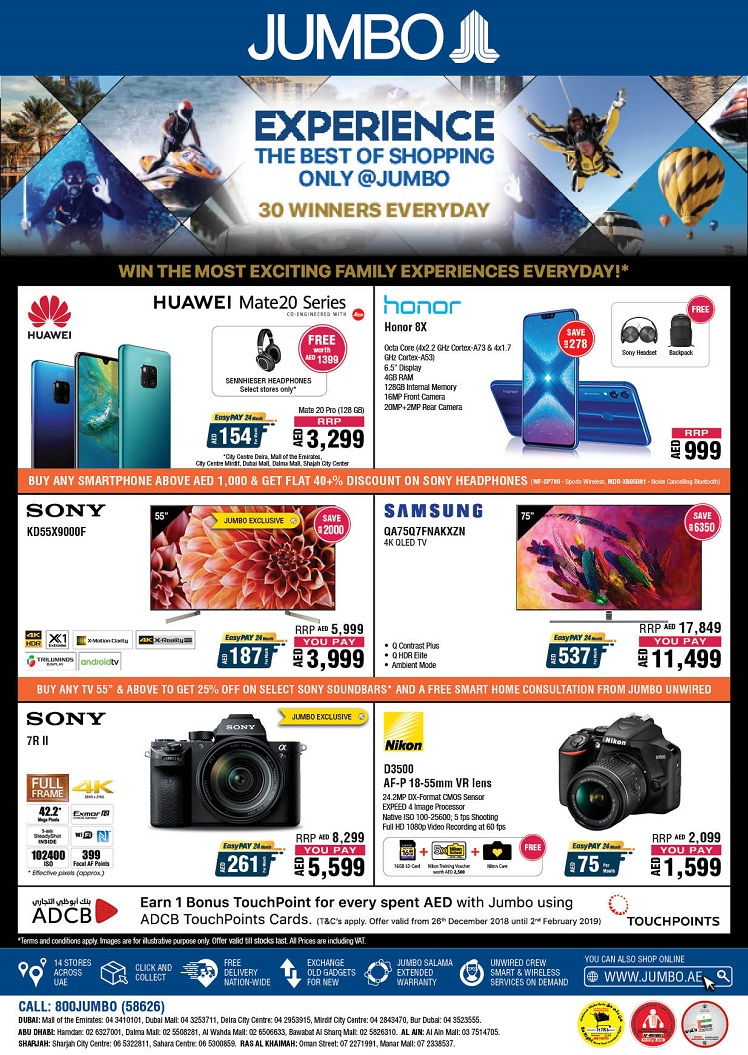 Jumbo Electronics - Experience the best of shopping only at Jumbo. 30 Winners everyday. Win the most exciting family experiences everyday!