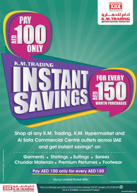 KM Trading Instant Savings May - June 2019.  Hurry! Limited period offer.