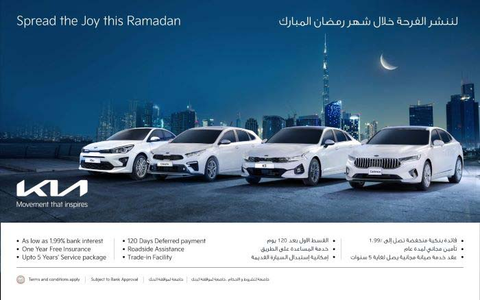 RAMADAN OFFER @ Kia. - As low as 1.99% bank interest - 1 year free insurance - Upto 5 years service package - 120 days deferred payment - Roadside Assistance - Trade-in Facility