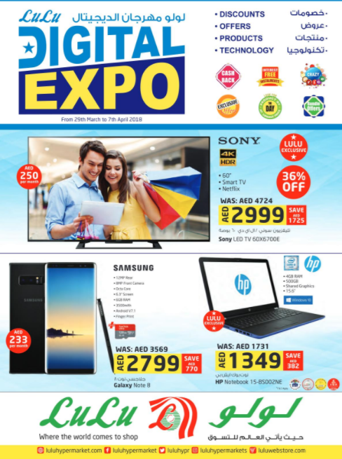 LuLu - DIGITAL EXPO. From 29th March to 7th April, 2018