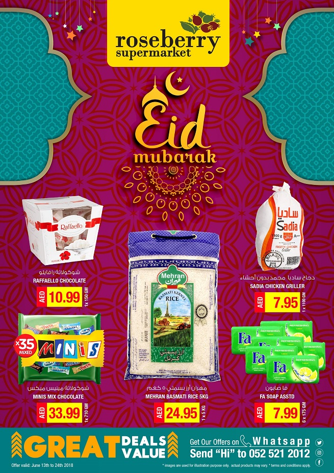 Roseberry Supermarket - Eid promotion. Promo period: 13th to 24th June 2018. Store location: Dubai & Abu Dhabi.