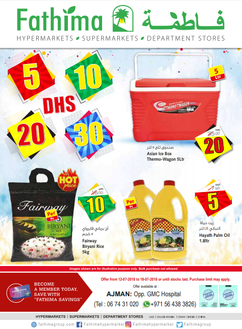 Weekend offers of AED 5, 10, 20 and 30 at Fathima Hypermarket, Ajman branch. Offer valid until 18th July 2018.
