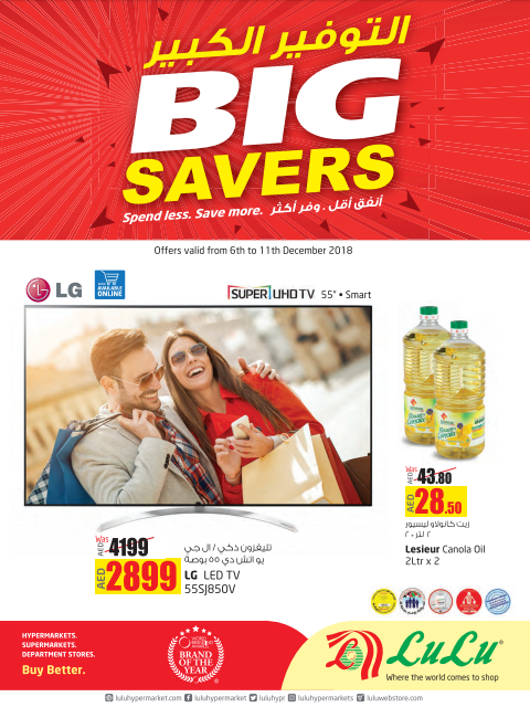 LuLu - Big Savers. Offers valid from 6th to 11th December 2018.