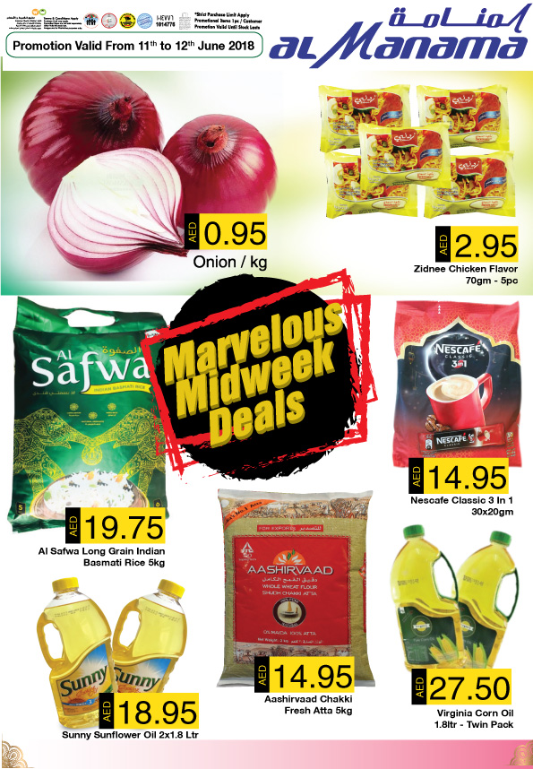Al Manama Marvelous Midweek Deals. Promotion valid from 11th to 12th June 2018.