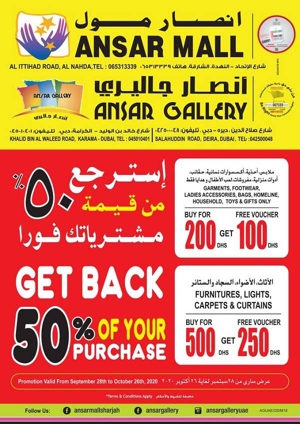 Enjoy amazing GET BACK 50% offers at @ Ansar Mall - Sharjah. Offer valid from 28th September to 26th October 2020.