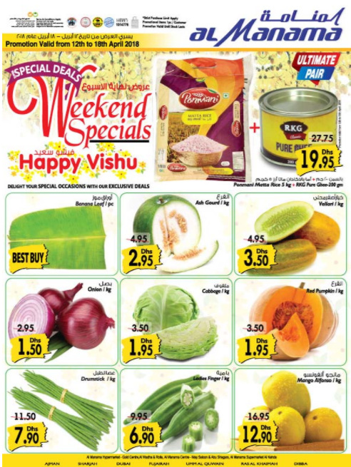 Al Manama Hypermarkets - Special Deals. Promotion valid from 12th to 18th April 2018