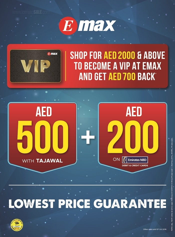 Emax - Weekend Offer. Offers valid until 17th October 2018