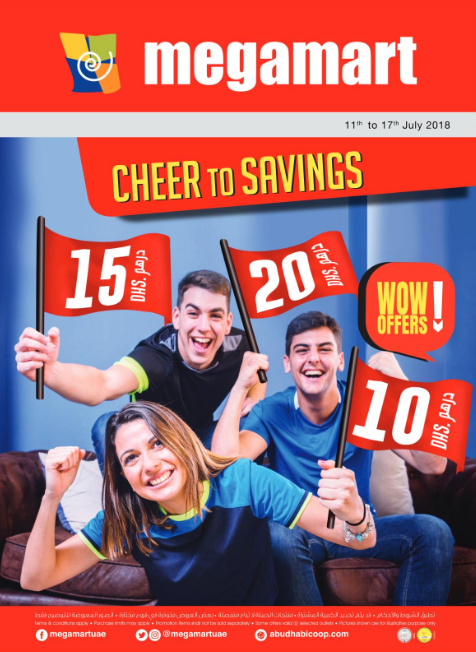 Megamart - Cheer to Savings. From 11th to 17th July 2018.