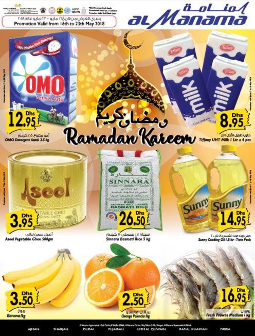 Al Manama Hypermarkets - Ramadan Kareem. Stock up all your essential from your favorite value shopping destination at astonishingly low prices! Promotion valid from 16th to 23rd May 2018
