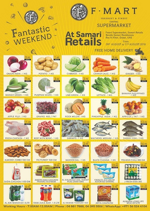 F Mart - Fantastic Weekend. Offer valid from 9th to 11th August 2018. At Samari Retails.