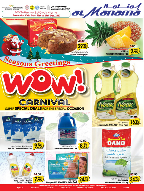 Al Manama Hypermarket - Season Greetings. Wow carnival. Super special deals for the special occasion. Promotion valid from 21st to 27th December 2017
