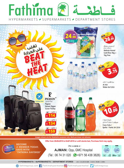 Beat The Heat. Offer available at Fathima Hypermarket, Ajman branch. Offer valid from 28th June to 4th July 2018 or until stocks last.