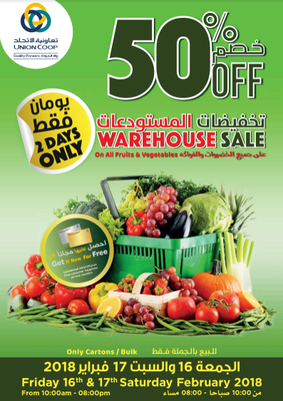 """Union Coop - Warehouse Sale. 50% Off on ALL Fruits & Vegetables """"only cartons / bulk"""" at Al Qouz. Offer valid for 2 days Friday & Saturday 16-17 February 2018"""