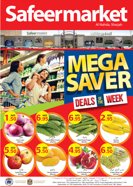 Safeer Market Mega Saver offer at Al Nahda, Sharjah. Offer valid from 13th to 19th September, 2018. Fruits, Veg & Butchery 13th to 15th September 2018.