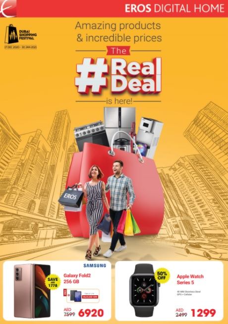 Eros Digital Home DSF offer. An incredible range of deals for the best DSF ever!