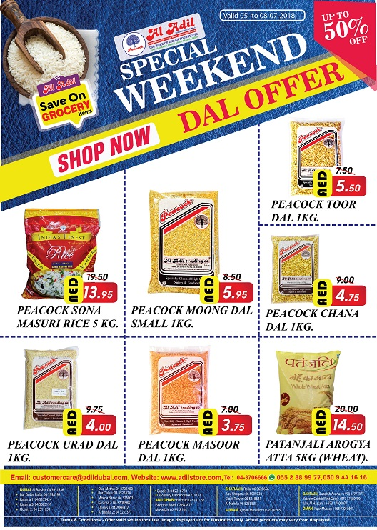 Al Adil Trading - Special Weekend offer. Offer valid from 5th July to 8th July 2018.