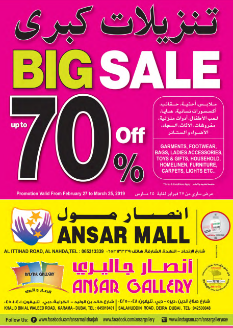 Ansar Gallery - Big Sale. Up to 70% Off. Promotion valid from February 27 to March 25, 2019.