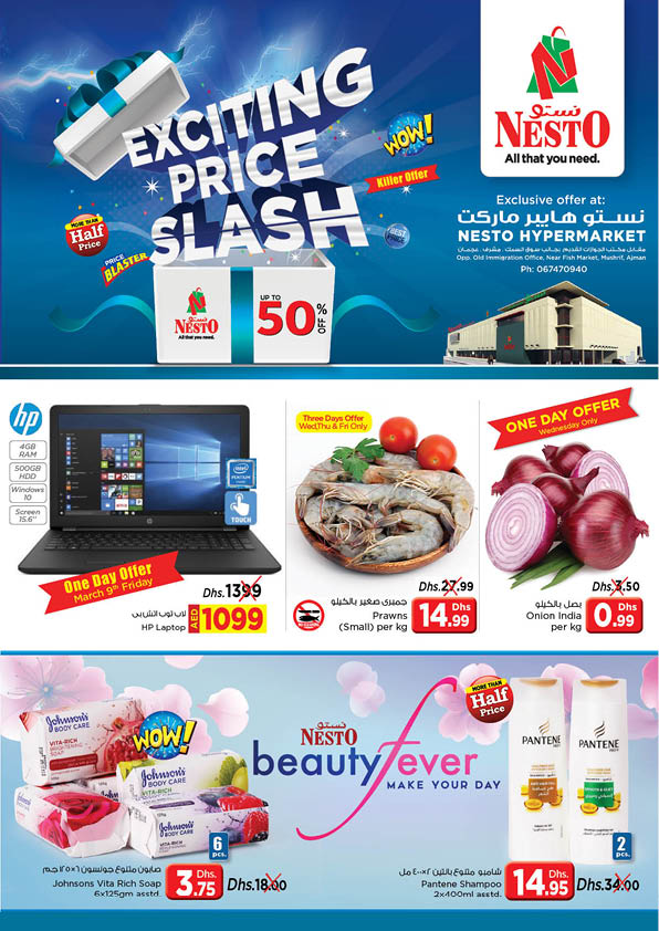 Weekend Grabs. From 2018 Mar 7 to Mar 10. Offer available at Nesto Hypermarkets, Mushrif, Ajman.