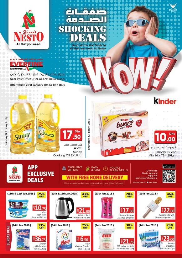 Weekend Grabs @ Everfine, Hor Al Anz. From 2018 Jan 11 to Jan 13. Offer Available at  Everfine Supermarket, Hor Al Anz, Dubai.
