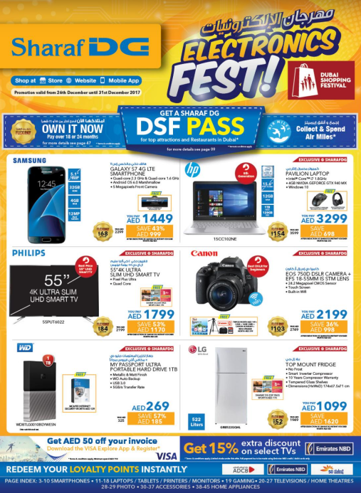 Sharaf DG - Electronics Fest! Promotion valid from 26th December until 31st December 2017.