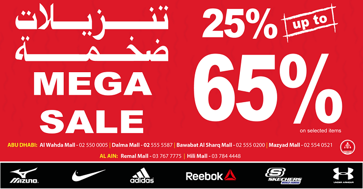 Healthy Sports - Mega Sale 25% up to 65% off on selected items.