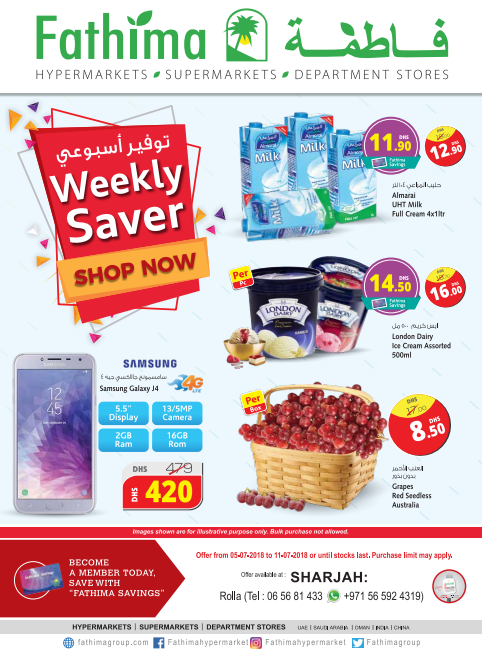 Weekend Savers available at Fathima Hypermarket, Sharjah branch. Valid until 11th July 2018.