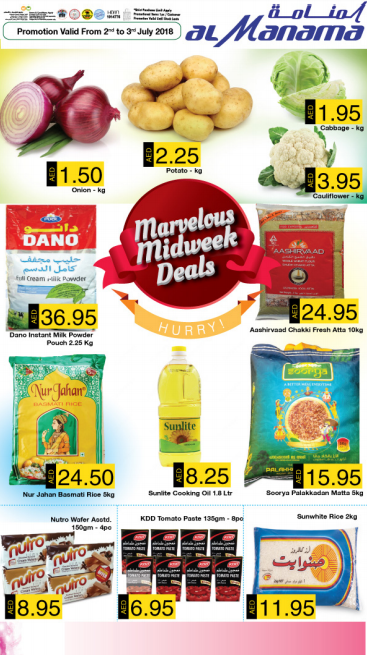 Al Manama Marvelous Midweek Deals. Promotion valid from 2nd to 3rd July 2018.