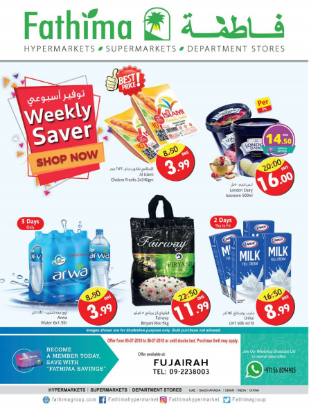 Weekly Saver at Fathima Hypermarket, Fujairah branch. Offer valid until 8th July 2018.