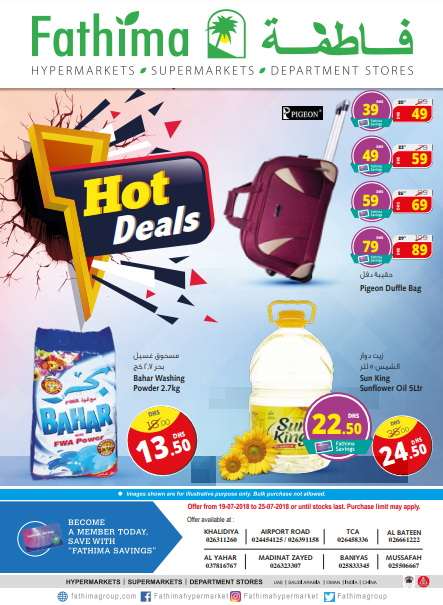 Hot Deals. Offer available at Fathima Hypermarket, Abu Dhabi branches. Offer valid until 25th July 2018
