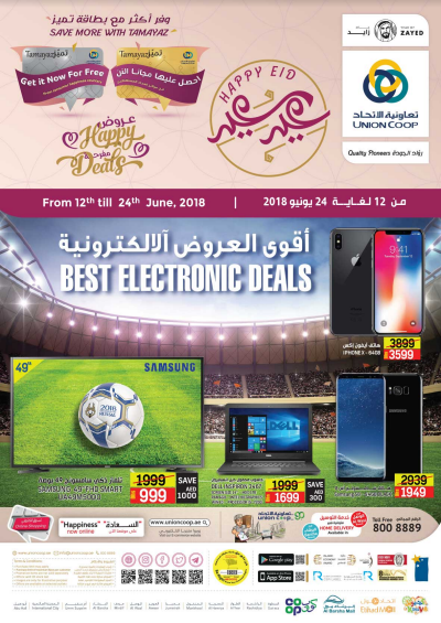 Union Coop - Best Electronic Deals. Offer valid from 12th till 24th June, 2018.