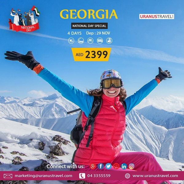 Uranus Travel & Tours - Georgia Tour Package Only in AED 2399. Package Includes: Flights, 4* Hotel, Tours, Transfers, Breakfast, Tour Guide & Taxes