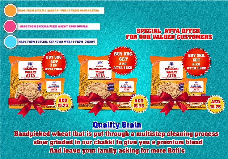 Al Adil Trading - Special Atta Offer. Limited time offer.
