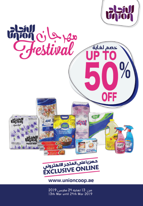 Union Festival. Up to 50% Off. Exclusive Online.  Offer valid from 13th March until 24th March 2019.  Shop now @ www.unioncoop.ae