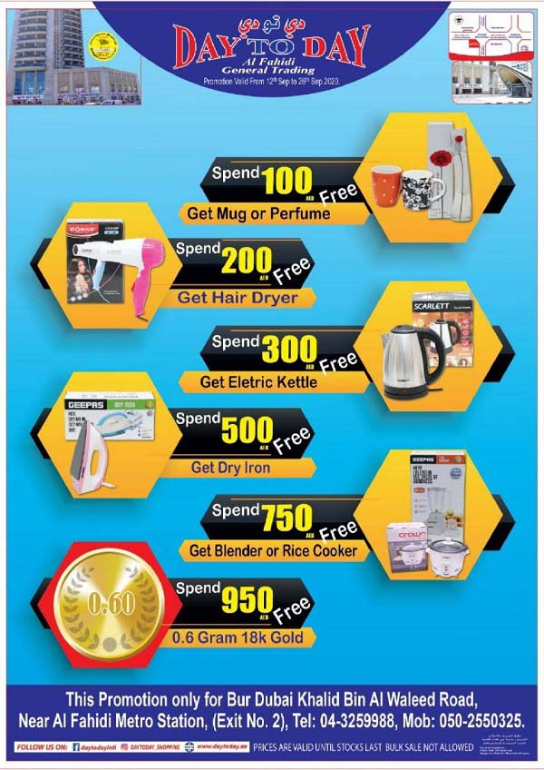 Day To Day Al Fahidi is giving away GIFTS when you SHOP here...plus a special section dedicated for your PETS.