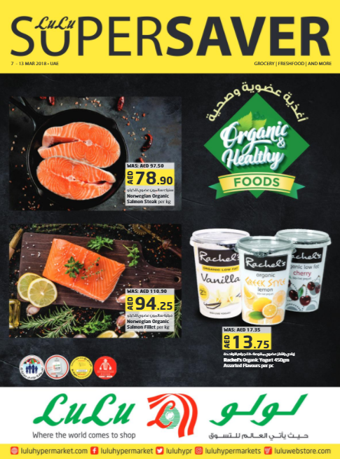 LuLu - Organic and Healthy Foods. Products offers valid from 7th to 13th March 2018 or until stocks last.
